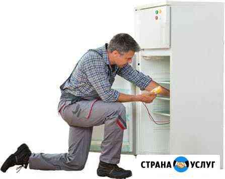 Ремонт холодильников и стиральных машин Уфа