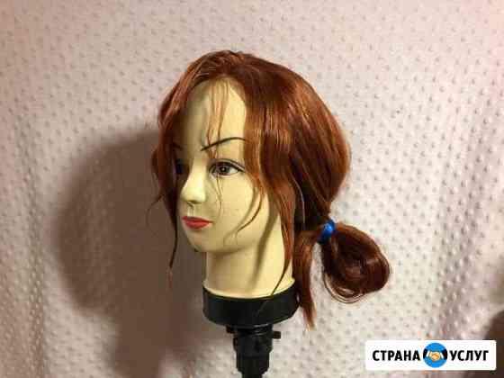 Укладка париков Челябинск