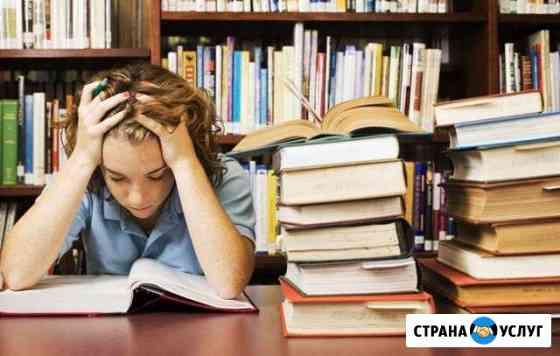 Помогу студенту Оформить: Курсовую Диплом Реферат Сургут