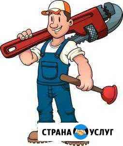 Услуга Аварийно-диспетчерского обслуживания (адс) Новокузнецк