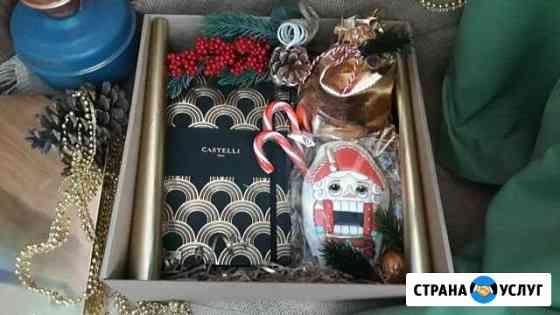 Подарки Волгоград