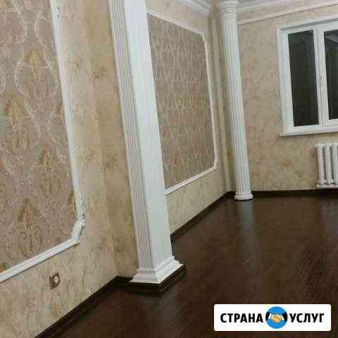 Ремонт и дизайн Брянск