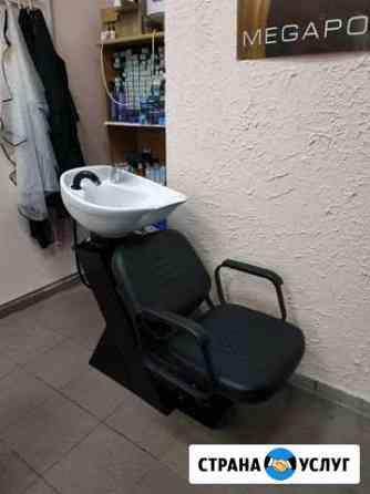 Сдам в аренду парикмахерское кресло Екатеринбург