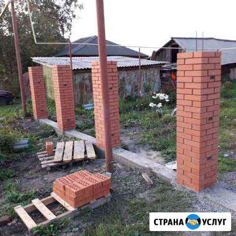 Каменщики,каменные работы(лично) русские Новосибирск