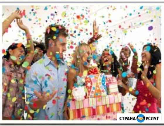 Ведущие Праздники под ключ Барнаул