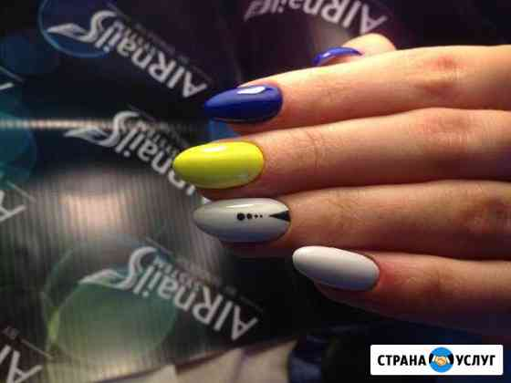 Наращивание ногтей Екатеринбург