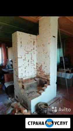 Печник.Ремонт,печка в баню чистка печей Улан-Удэ