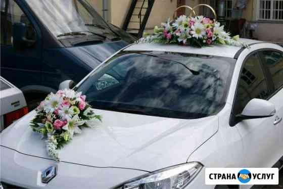 Кольца на автомобиль Вологда
