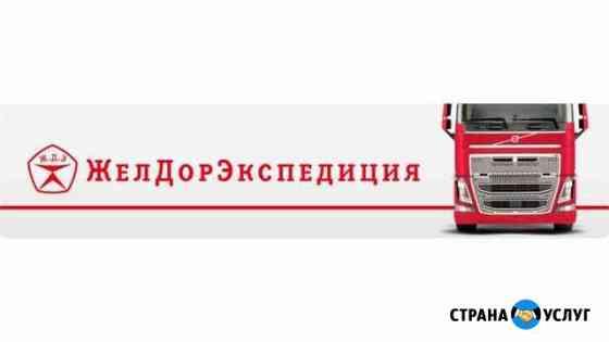 Транспортные услуги Череповец