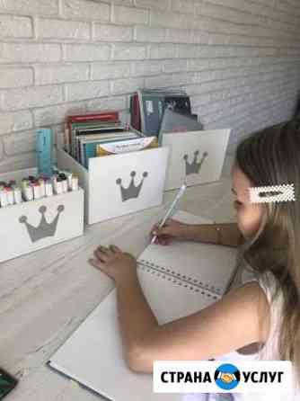 Канцелярские ящички для школьников Ставрополь