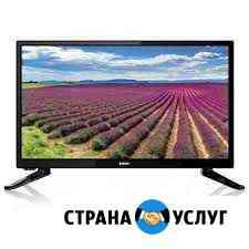 Ремонт LED и LCD телевизоров (в косме ) Калининград