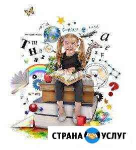 On-line Репетитор по Математике, 5-11 классы Астрахань