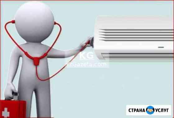 Техническое обслуживание кондиционеров, вентиляции Самара