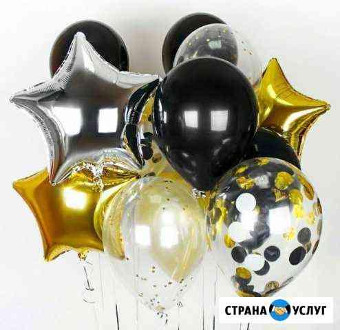 Воздушные шары доставка Самара