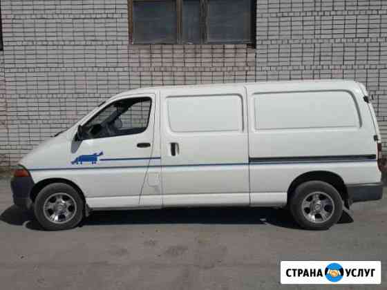Перевозка грузов Петрозаводск