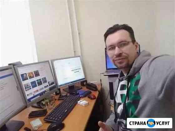 Ремонт компьютеров. Установка настройка Windows Новосибирск