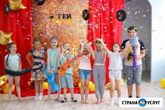 Агентство детских праздников Funnyкэт Кузнецк