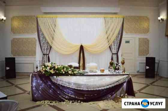 Свадебное оформление Саратов