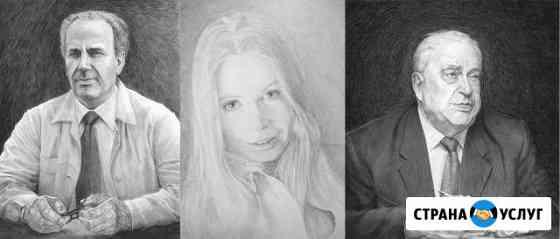 Портреты фрески и картины на заказ Красноярск