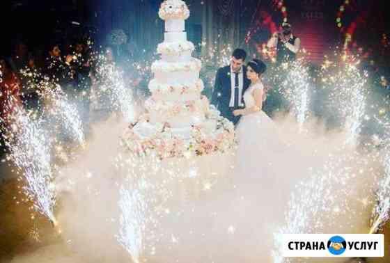 Свадебные спецэффекты Москва