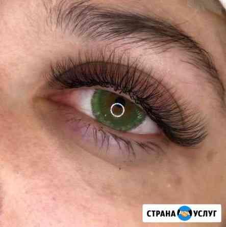Наращивание ресниц классика 700 2D-3D900 4D 1000 Ульяновск