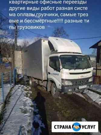 Грузоперевозки фургон 20 куб дл 4м. в2.25.ш1.90 Петропавловск-Камчатский