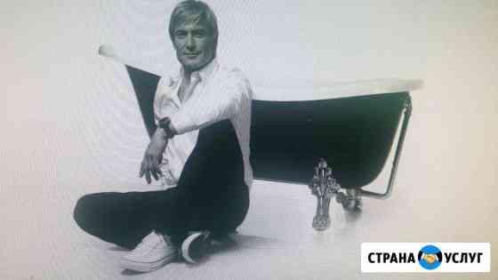 Эмалировка ванн Черкесск профессионально с 1991 Черкесск