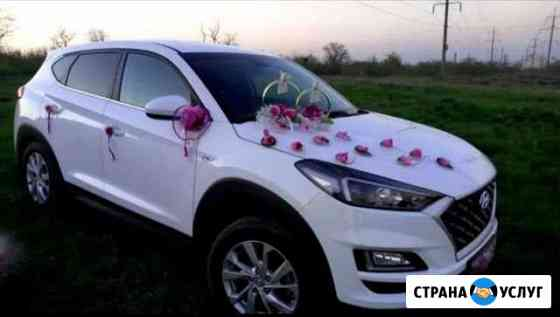 Авто на свадьбу Нефтекамск