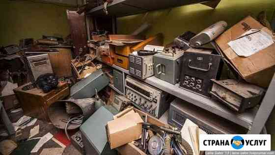 Самовывоз, утилизация радиоэлектроники Барнаул
