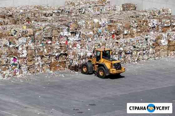 Покупка вторсырья (макулатура, пластик, пленка) Нижний Новгород