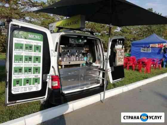 Мобильная кофейня Челябинск