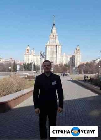 Репетитор по химии Константиновск