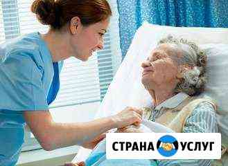 Сиделка, няня, помощница по хозяйству,домработница Великий Новгород