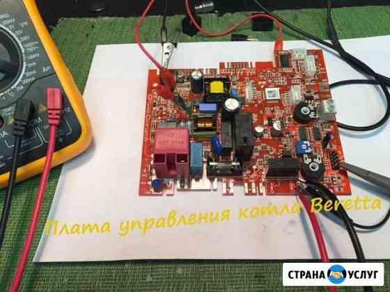 Ремонт электронных плат управления Ярославль