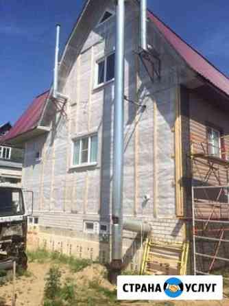 Строительство, ремонт и отделка Котлас