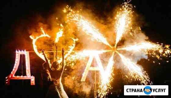 Огненно-пиротехническое шоу, световое шоу, Салюты Смирных