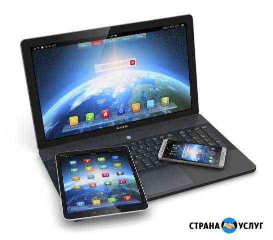 Ремонт сотовых телефонов, планшетов, ноутбуков Магнитогорск