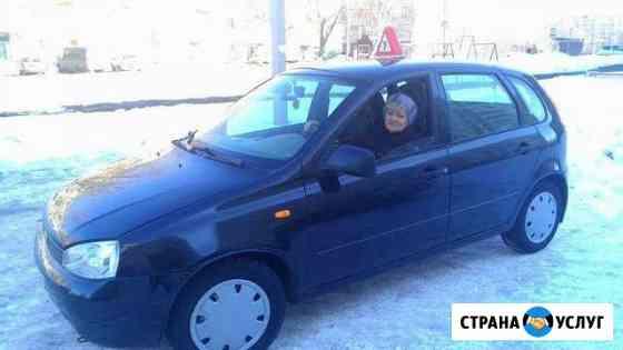Вождение Ульяновск
