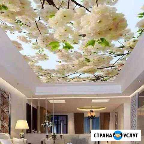 Натяжные потолки - карниз в подарок Курск