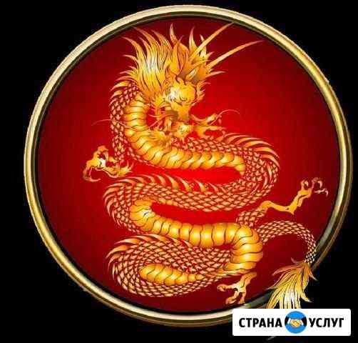Сертификация продуктов питания в Китае Новосибирск