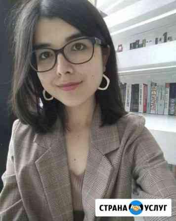 Репетитор по китайскому/английскому (онлайн/выезд Давлеканово