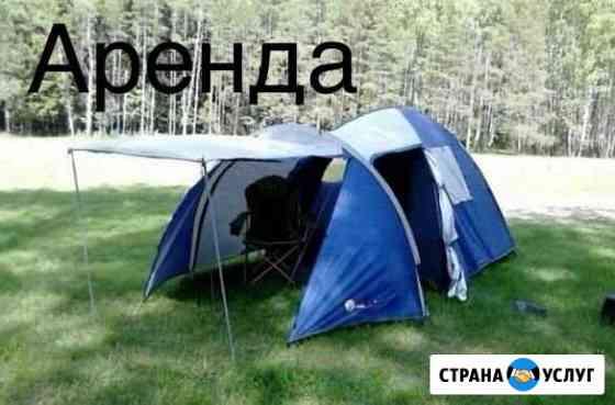 Палатка 4х-местная Новосибирск