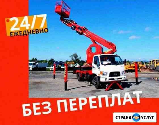 Аренда автовышки Воронеж