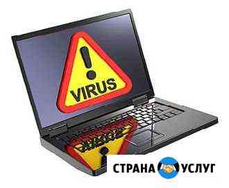 Установка программ (Windows, Office, Antivirus) Йошкар-Ола