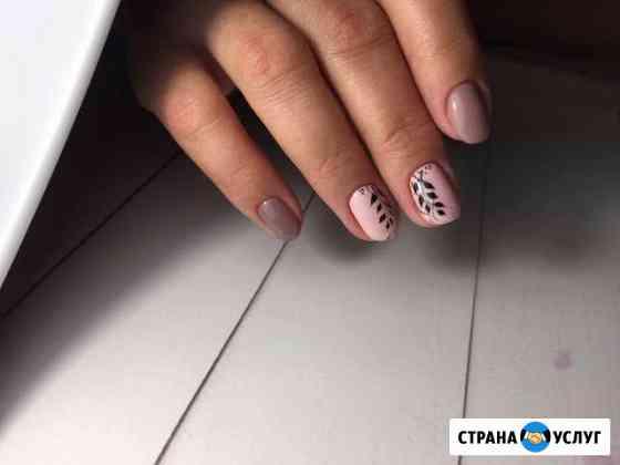 Наращивание ногтей маникюр гель лак Чебоксары