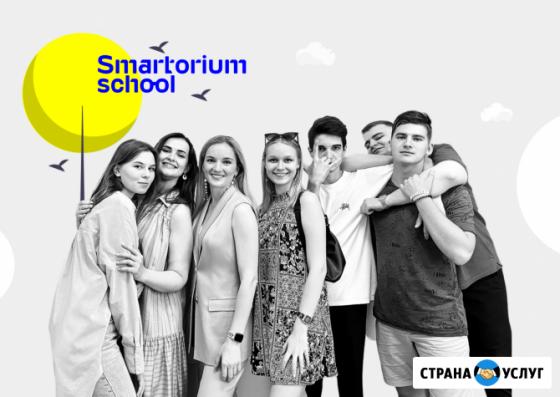 Учебный центр Smartorium school Ростов-на-Дону