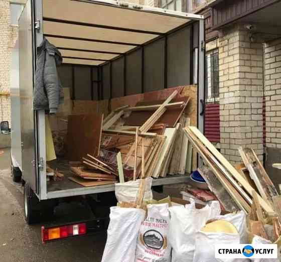 Вывоз мусора/Вывоз старой мебели+Грузчики Липецк