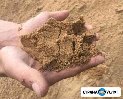 Песок с доставкой до объекта Пермь