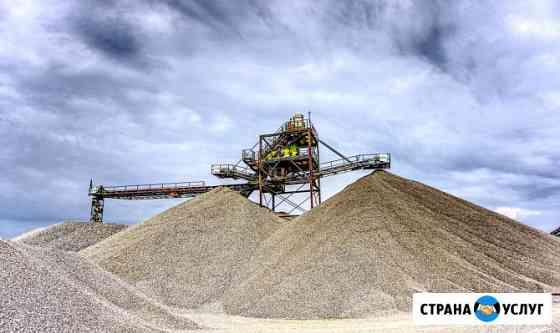 Доставка песок щебень грунт бой кирпича Руза