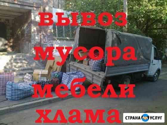 Вынос и вывоз мусора Вологда